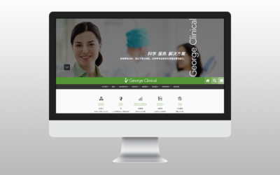 Rhycom Launches Chinese Language Site for George Clinical